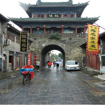 8D China Tour Package : Xian - Luoyang - Pingyao  - Datong - Beijeng