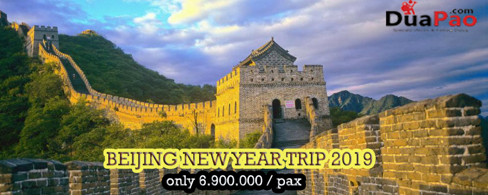 BEIJING 5D3N TRIP NEW YEAR