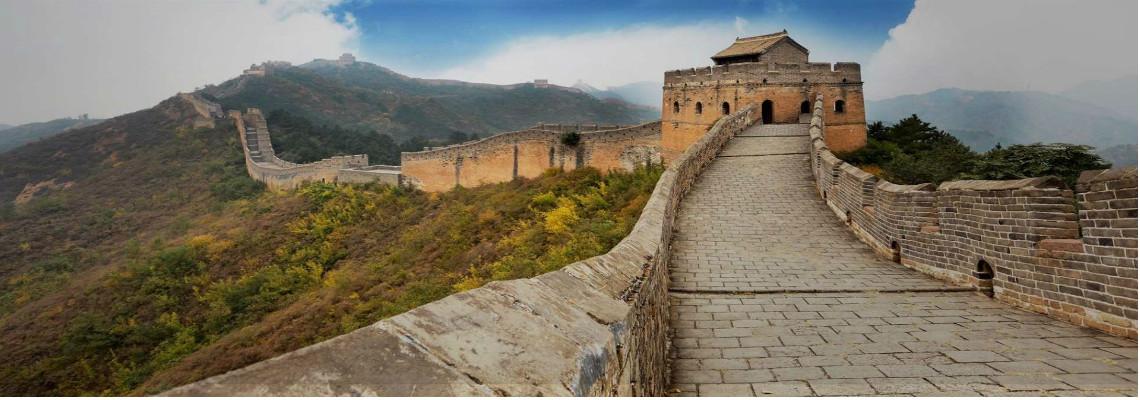 7 Days Northern China Tour : Beijing – Tianjin – Chengde